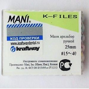 К-файлы (дрильборы ручные) 6шт, 25мм, в ассортименте (Mani, Япония)