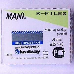 К-файлы (дрильборы ручные) 6шт, 31мм, в ассортименте (Mani, Япония)
