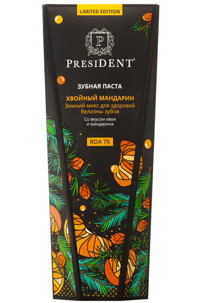 PRESIDENT LIMITED EDITION